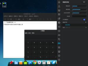 deepin using Chinese language in VirtualBox